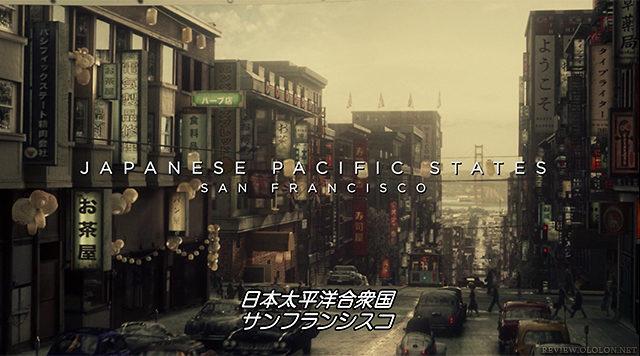 日本太平洋合衆国サンフランシスコ | 高い城の男