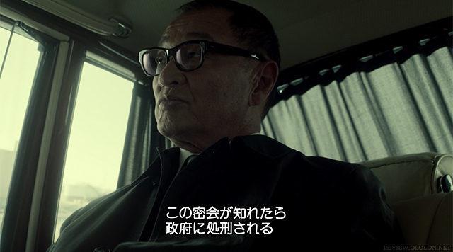 田上 | 高い城の男