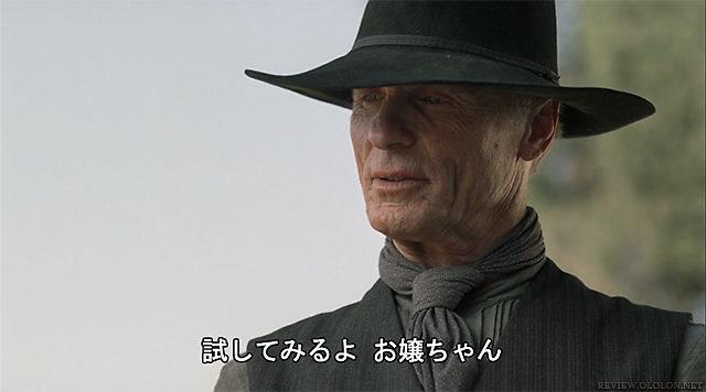 黒服の男(エド・ハリス) | ウエストワールド シーズン1